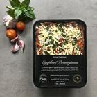 Picture of ARTISAN TRADITIONAL EGGPLANT PARMIGIANA 1.2kg